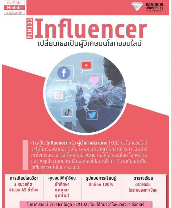 PLM102 Influencer เปลี่ยนเธอเป็นผู้วิเศษบนโลกออนไลน์