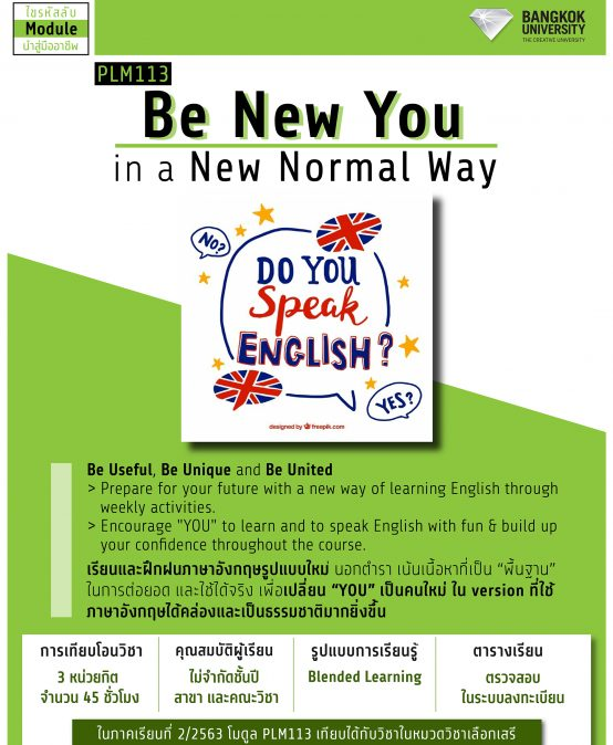 PLM113 Be New You in a New Normal Way